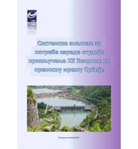 System Analyses Need for Study of Connection of Revitalized Units of HPP (2×37MVA) to Serbian Transmission Grid
