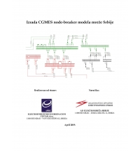 Building of CGMES Node-Breaker Model of Serbian Grid