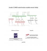 Building of CGMES Node-Breaker Model of Serbian Grid
