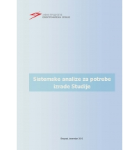 System Analyses for Connection Study of Thermal Power Plant 350MW to Transmission Network of Serbia