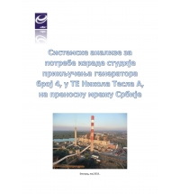 System Analyses Needed for Study of Connection of Revitalized unit of TPP (367MVA) to Serbian Transmission Grid