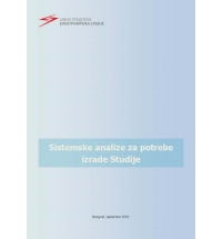 Connection Study of Thermal Power Plant (650MW) to the Transmission Network of Serbia - Power System Analysis