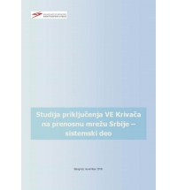 Connection Study of Wind Power Plant (102,3MW) to the Transmission Network of Serbia - Power System Analysis