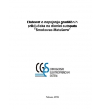 """Study of Power Supply for Construction Site of Motorway Section """"Smokovac - Matesevo"""""""