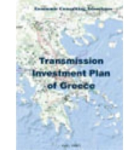 Transmission Investment Plan of Greece