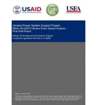 Ukraine Power System Support Project (UPSS)
