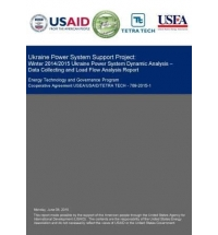 Ukraine Power System Support Project (UPSSP)