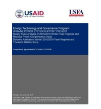 Ukraine Power System Support Project (UPSS) Phase IV