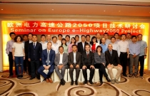 eHighway 2050 in Beijing