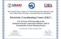 SECI Recognition for EKC